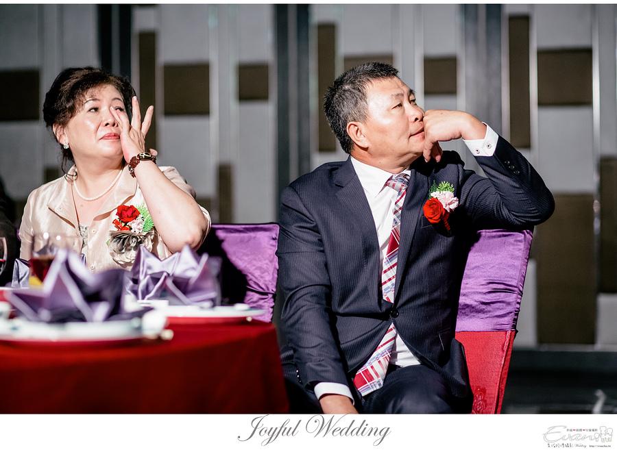 Mason & Vivia 婚禮記錄 _00115