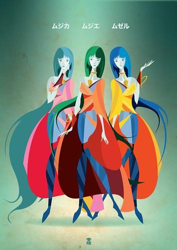 Musica, Allegra & Octavia by PO!!