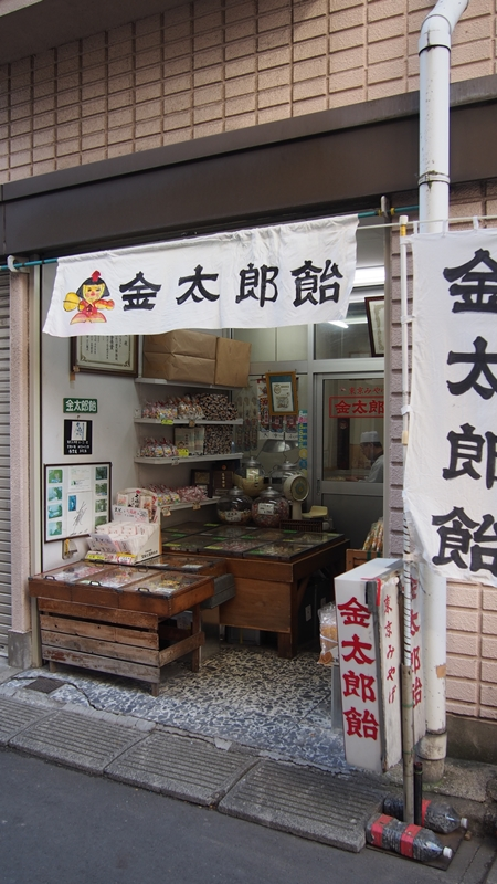 Tokyo Honeymoon 2013_day09_025