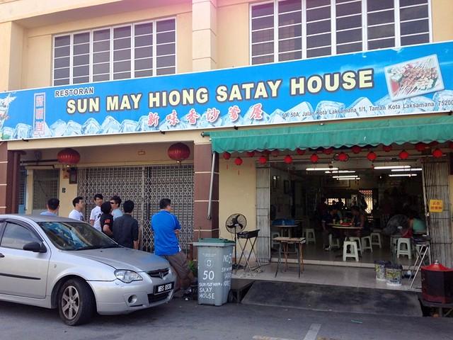 sun may hiong satay house - pork satay melaka