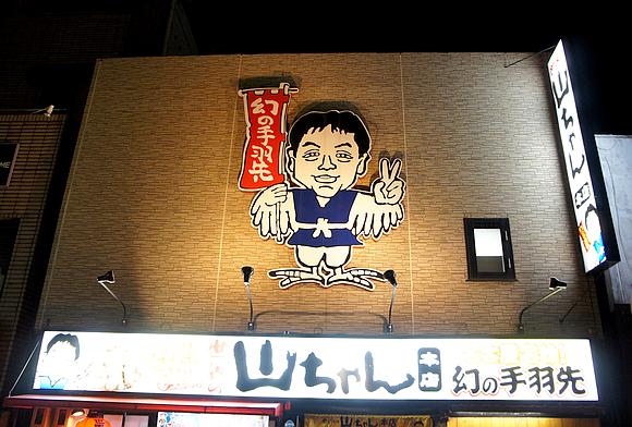 日本名古屋下午茶01