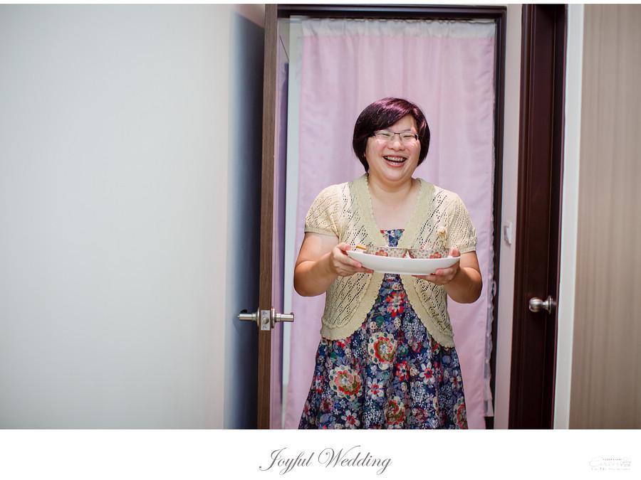 士傑&瑋凌 婚禮記錄_00071