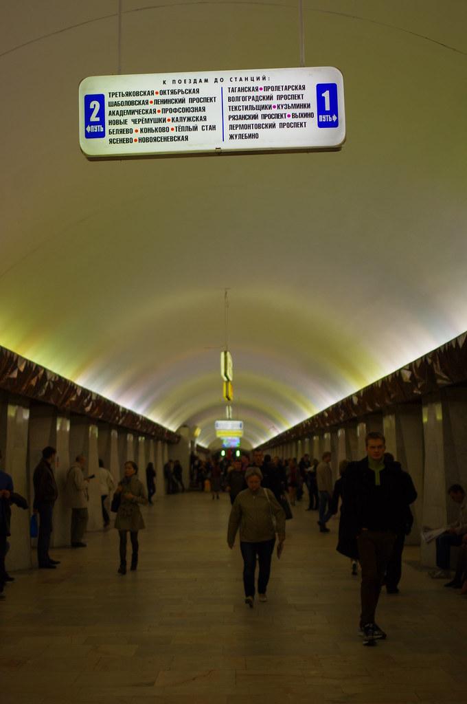 Moscow Metro Kitay-Gorod