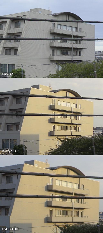 NEX-5R動画|動画キャプチャー比較