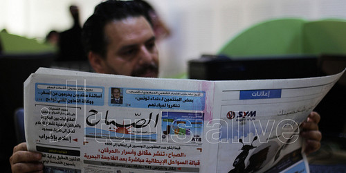 Journalists' Union Calls for Boycott on Prime Ministry Coverage