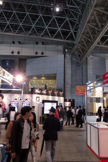 CEATEC2013