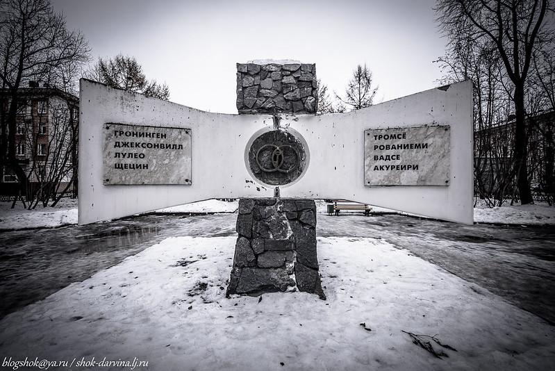 Мурманск-18