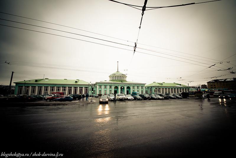 Мурманск-3