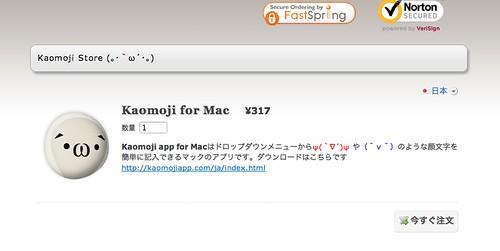 スクリーンショット 2013-12-01 10.52.58