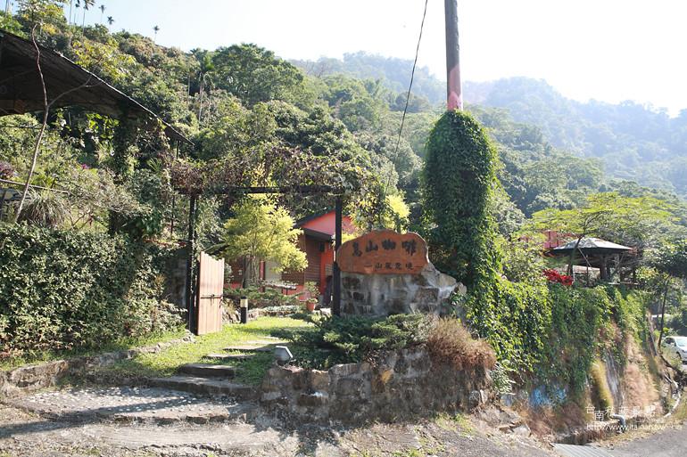 台南私藏景點--烏山咖啡 (1)