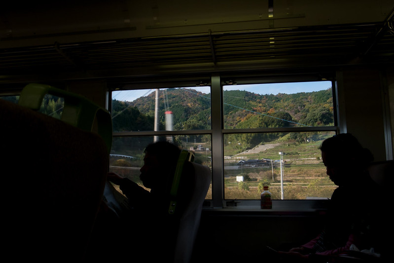 see Suoh by train