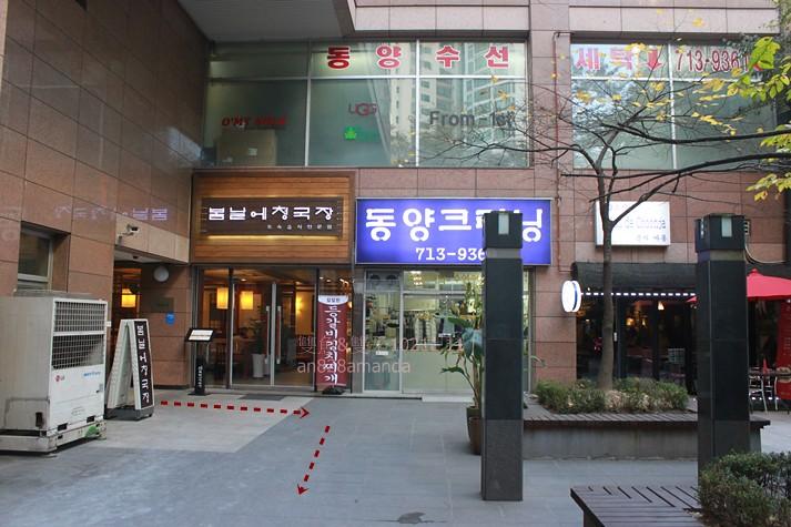 56亭子洞咖啡街