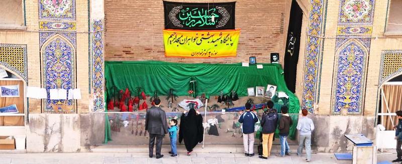 24 Visita a la mezquita de Rahim Khan en Isfahan (27)