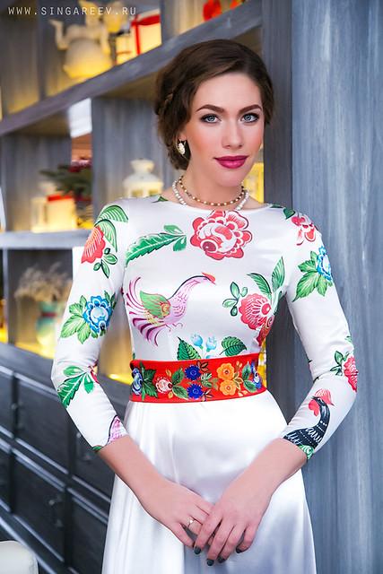 Katerina Dorohova