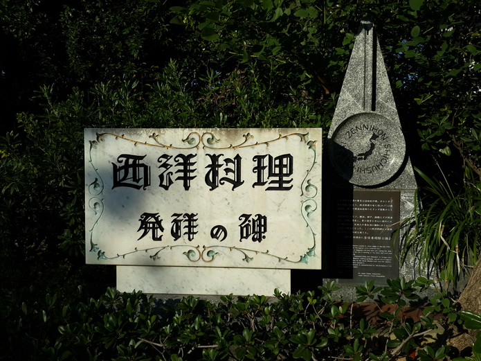 20131113_143539