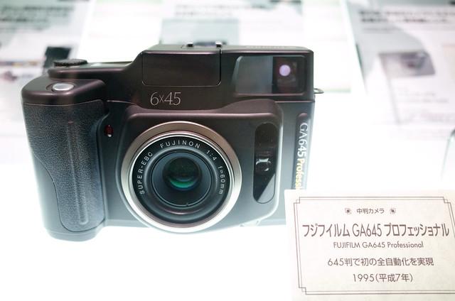 GR012323