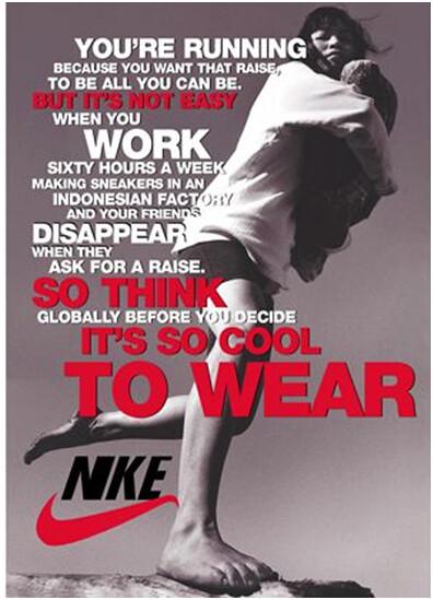 Adbustersin Nike-vastamainos