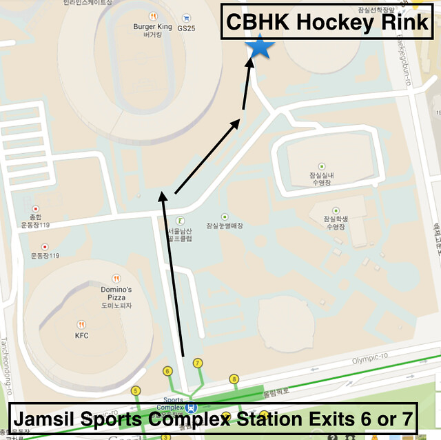 Hockey Rink Directions