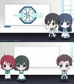 Xem phim Mahouka Koukou no Rettousei: Yoku Wakaru Mahouka - Học viện Ma thuật cho người mới bắt đầu! Vietsub