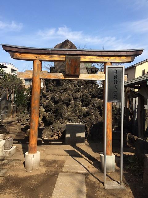 Kaizo-ji Temple in Mukogaoka