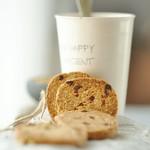 sárgabarackos-korianderes-mandulás keksz
