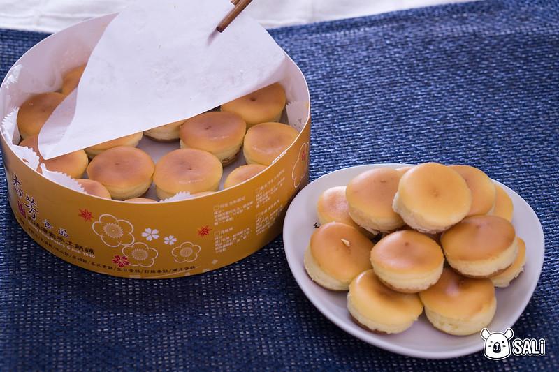 杏芳乳酪球-10