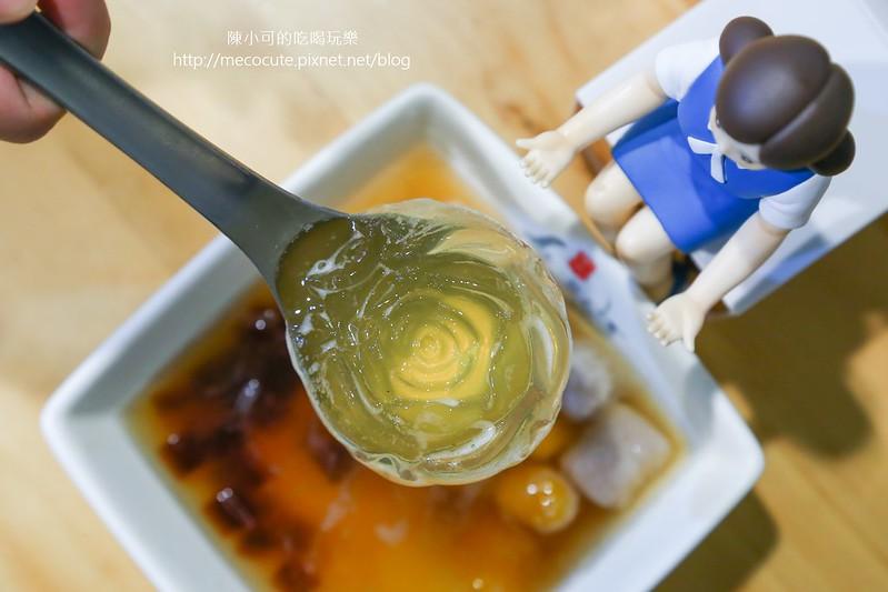 美食 @陳小可的吃喝玩樂