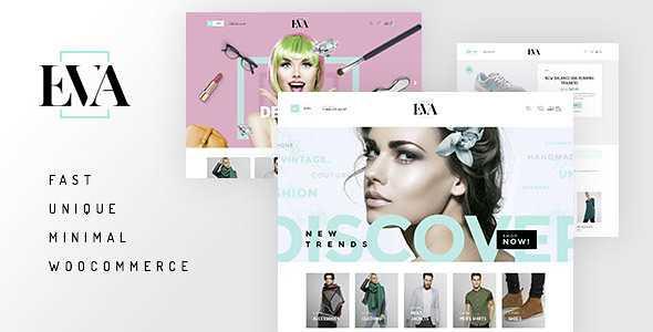 Eva WordPress Theme free download