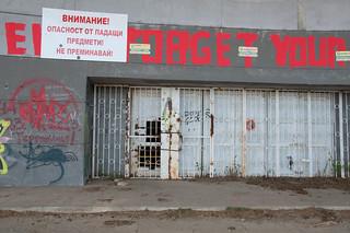 Bulgaria-0070