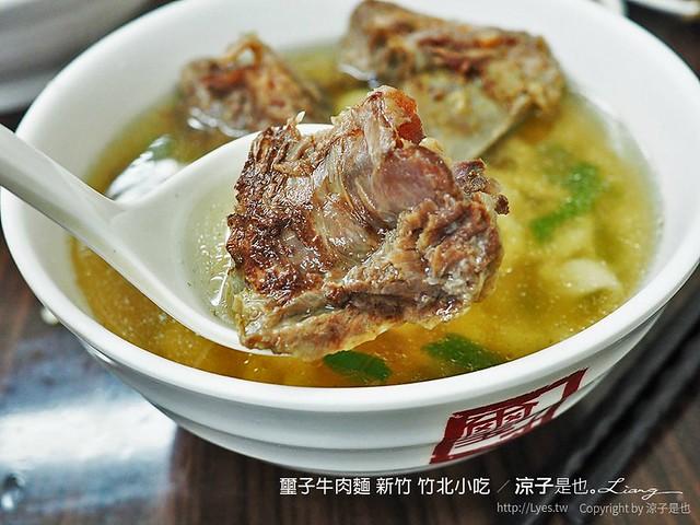 璽子牛肉麵 新竹 竹北小吃 17