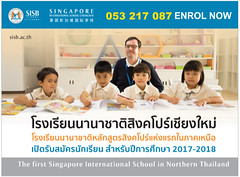 Singapore International School, SISB, Chiang Mai