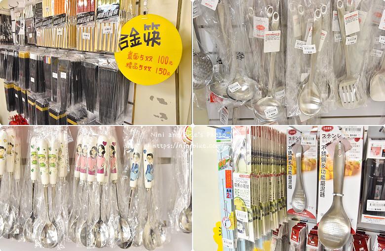 高雄台中餐具批發台韓母親節優惠特價活動54
