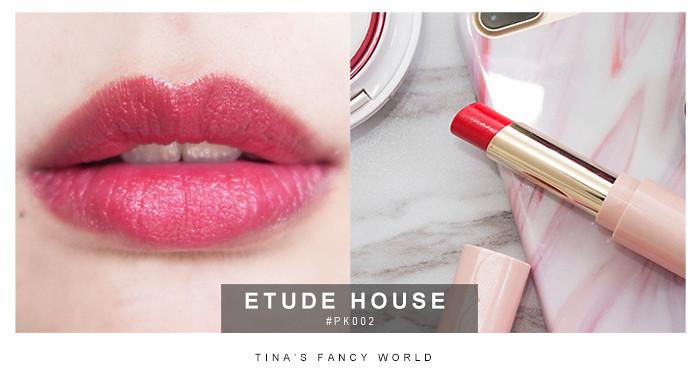 ETUDE HOUSE 琺瑯瓷釉光潤澤唇膏