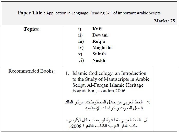 DU Foundation Course Syllabus - Applied Language Course - Arabic