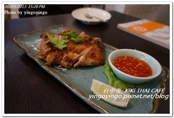 台中市_KiKi THAI20130609_DSC04237