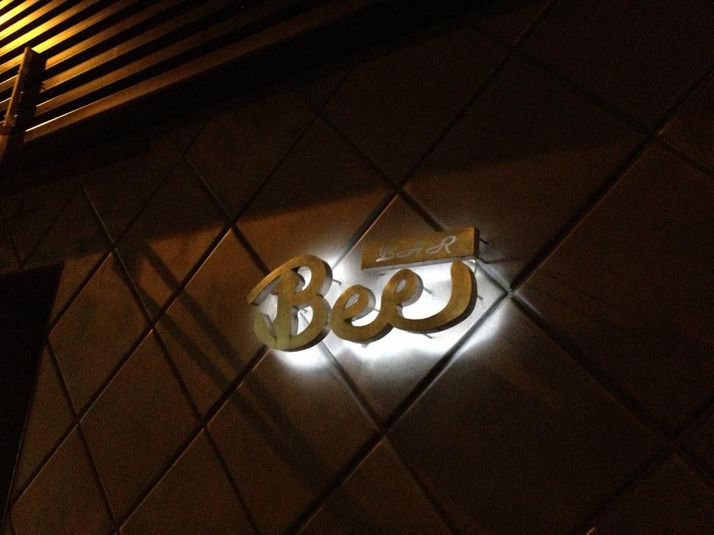 bar bee