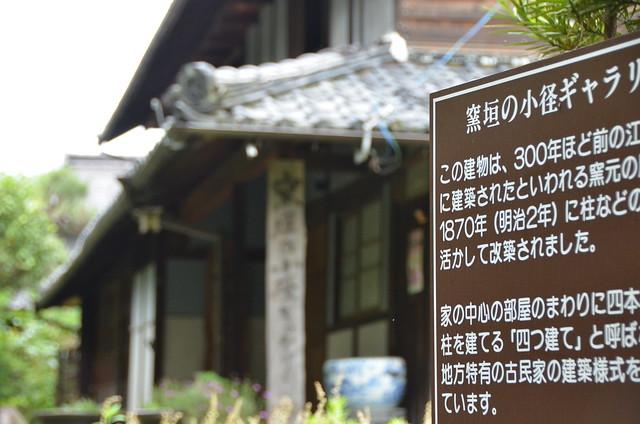 Kamagaki_komichi_11