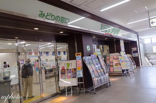 JR大船站 江之島套票購買處