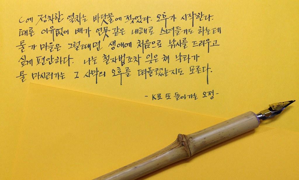 AfternoonToK/Letter