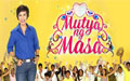 Mutya Ng Masa - FULL | December 10, 2013