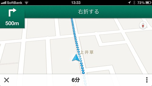 iPhone版Google Mapの徒歩ナビゲーション