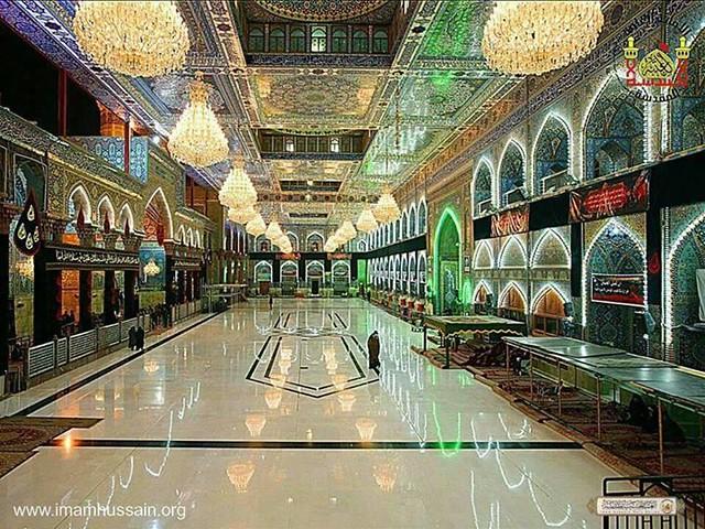 imam hussain house - photo #27