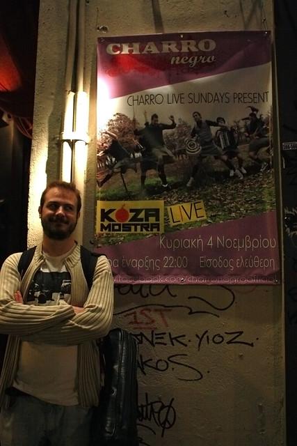 Grèce - Koza Mostra
