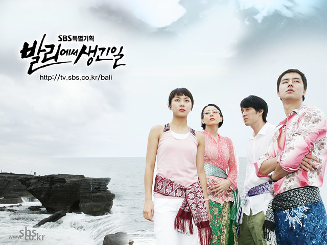 KOREAN DRAMA HIGHEST RATING (20)