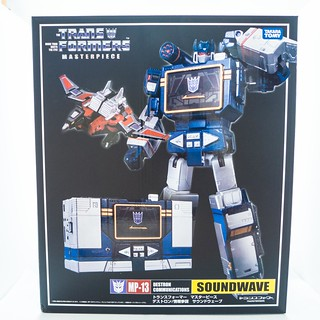 MP_Soundwave_01