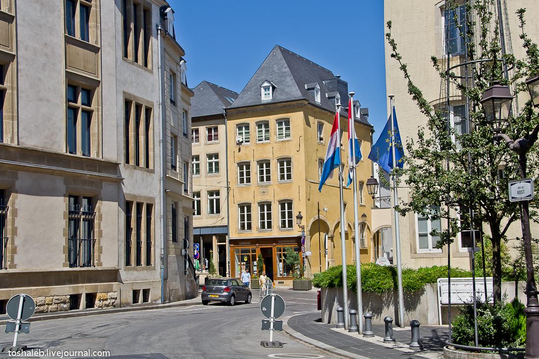 Люксембург-43