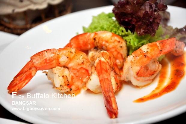 F by Buffalo Kitchen 6