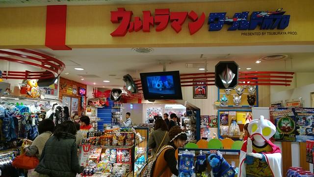 Shopping at Tokyo Station