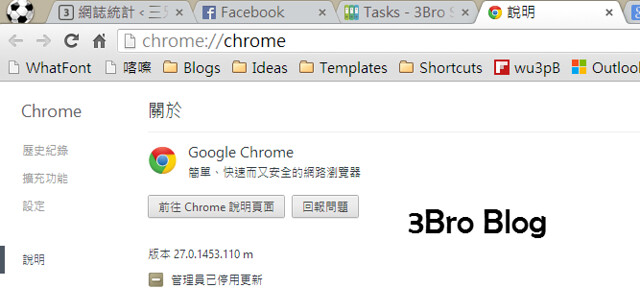 chrome-update-error-1