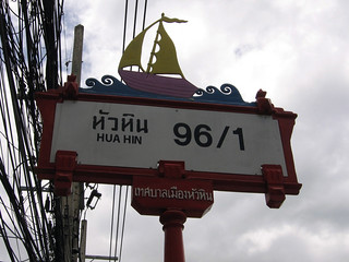 Soi Farang street sign in Hua Hin